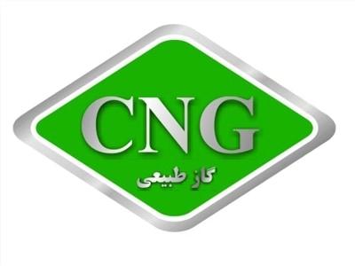 پاورپوینت پراید CNG