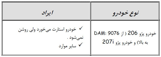 ۲۰۱۶-۰۳-۱۳_۰۹-۱۲-۵۵
